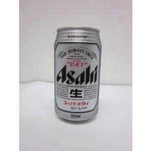 スーパードライ  350ml缶(24本入)|fukushimasaketen