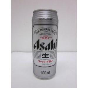 スーパードライ 500ml缶(24本入)|fukushimasaketen