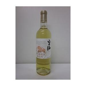雲海ワイン・デラウェア  720ml fukushimasaketen
