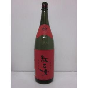 紅乙女  1800ml|fukushimasaketen