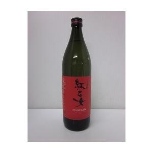 紅乙女 900ml|fukushimasaketen