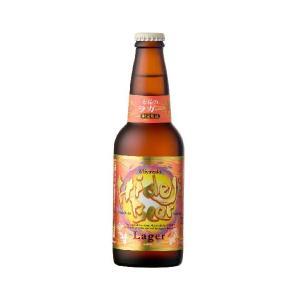 宮崎ひでじビール 太陽のラガー 330ml|fukushimasaketen