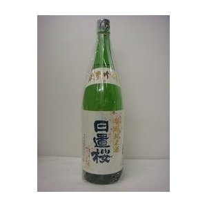 日置桜 特醸純米酒  1800ml fukushimasaketen