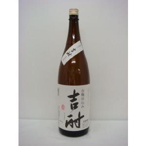 吉酎 白麹仕込み 1800ml|fukushimasaketen