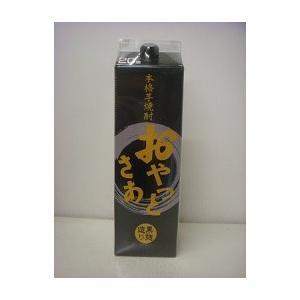 おやっとさあ黒20%1800mlパック|fukushimasaketen