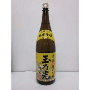 玉乃光 純米吟醸  1800ml fukushimasaketen