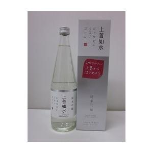 白瀧 上善如水 純米吟醸  720ml fukushimasaketen