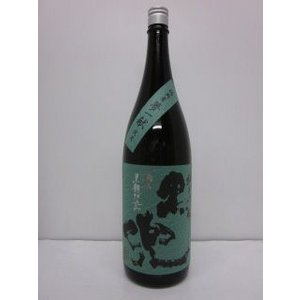 黒兜 夢一献 純米吟醸  1800ml fukushimasaketen