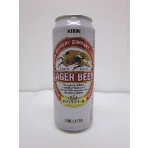 ラガー  500ml缶(24本入)|fukushimasaketen