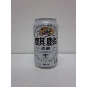 淡麗  350ml缶(24本入)|fukushimasaketen