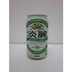 淡麗グリーンラベル  350ml缶(24本入)|fukushimasaketen