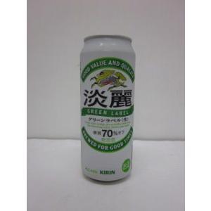 淡麗グリーンラベル  500ml缶(24本入)|fukushimasaketen