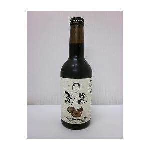 宮崎ひでじビール 栗黒  Dark Chestnut Ale  330ml|fukushimasaketen