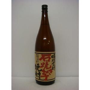 鳴門金時 石焼き芋焼酎  1800ml|fukushimasaketen