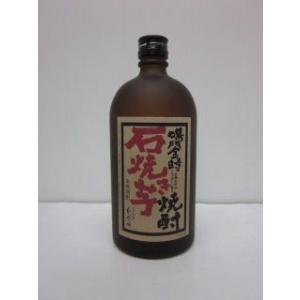 鳴門金時 石焼き芋焼酎  720ml|fukushimasaketen
