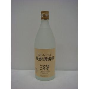 二階堂 焼酎倶楽部 720ml|fukushimasaketen