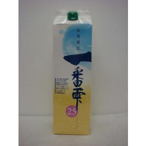 原材料 さつまいも、米こうじ, アルコール分 25%