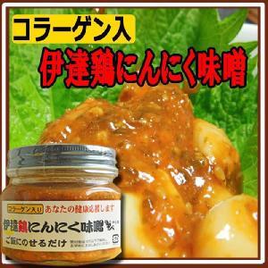 伊達鶏にんにく味噌(200g)|fukushimasan