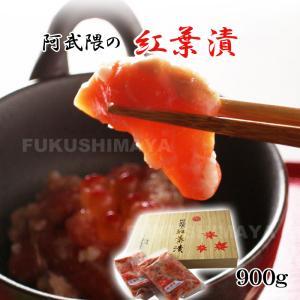 紅葉漬と豪華木箱入りセット(1,000g入)|fukushimasan