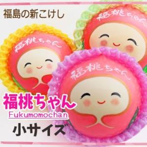 福桃ちゃん(小)|fukushimasan
