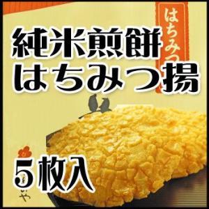純米煎餅 はちみつ 5枚入|fukushimasan