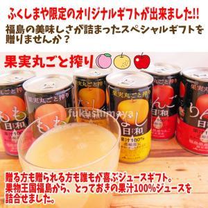 ふくしま の ドリンク & 桃ゼリー セット|fukushimasan|03