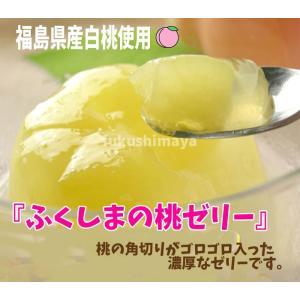 ふくしま の ドリンク & 桃ゼリー セット|fukushimasan|05