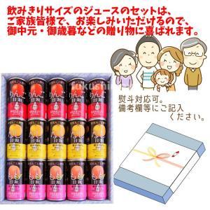 ふくしま の フルーツ ドリンク 詰合せ セット|fukushimasan|06