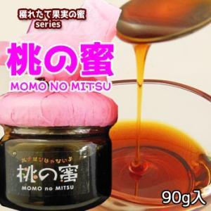 桃の蜜|fukushimasan
