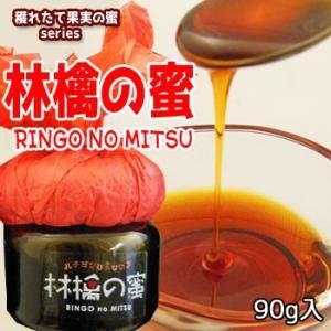 リンゴの蜜|fukushimasan
