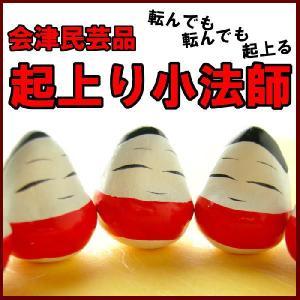 起き上がり小法師|fukushimasan