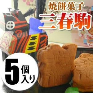 かんのや 三春駒 5個入|fukushimasan