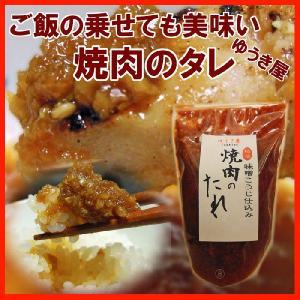 焼肉のタレ|fukushimasan