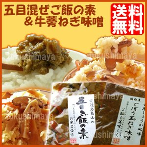 新・漬物セット fukushimasan