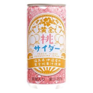 福島県伊達産の黄金桃果汁使用。