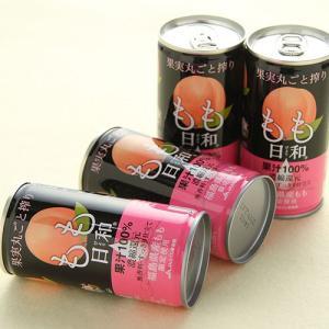 もも ジュース 福島 濃縮還元 100% もも日和|fukusimamirai|02