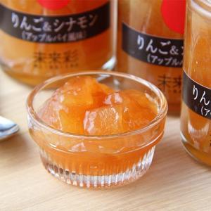 りんご&シナモン140g×3本セット|fukusimamirai