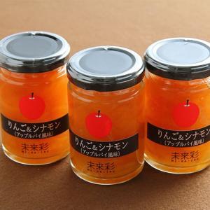 りんご&シナモン140g×3本セット|fukusimamirai|03