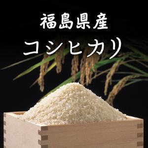 特栽コシヒカリ「吾妻の輝き」 玄米10kg|fukusimamirai