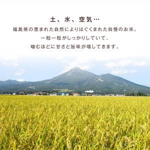 特栽コシヒカリ「吾妻の輝き」精米10kg|fukusimamirai|03