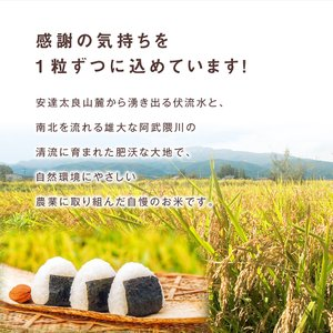 特栽コシヒカリ「吾妻の輝き」精米10kg|fukusimamirai|05