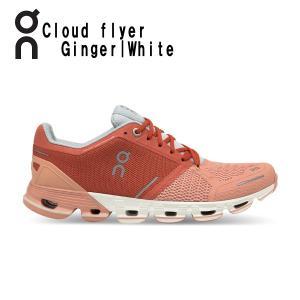 オン(On) Cloud flyer ウィメンズ 1199864W クラウド フライヤー ランニング ジョギング シューズ(1199864w)|fukuspo