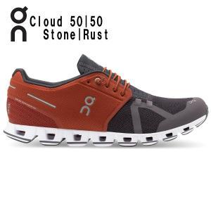 オン(On) Cloud 50 | 50 Stone | Rust 1999897M クラウド メンズ 春夏 限定 カラー(1999897m)|fukuspo