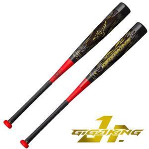 ミズノ(Mizuno) 野球 少年軟式用 ビヨンドマックス ギガキング 1CJBY13780 (FRP製/80cm/平均600g)(1cjby13780)|fukuspo