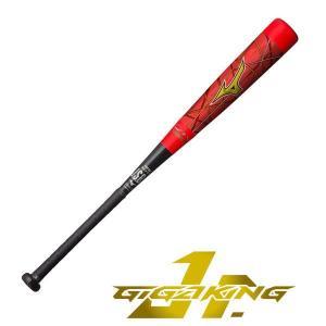 ミズノ(Mizuno) 野球 少年軟式用 ビヨンドマックス ギガキング 1CJBY13878 (FRP製/78cm/平均600g)(1cjby13878)|fukuspo