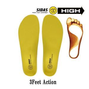 シダス(SIDAS) 3フィート・アクション・ハイ 3Feet Action High インソール 中敷き ハイアーチ対応 3140601(3140601)|fukuspo