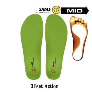 シダス(SIDAS) 3フィート・アクション・ミドル 3Feet Action Mid インソール 中敷き ミドルアーチ対応 3140602(3140602)|fukuspo