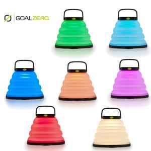 Goal Zero(ゴールゼロ) Crush Light Chroma 32013 ソーラー LED ランタン コンパクト IPX4 防滴 キャンプ 登山 非常用(32013)|fukuspo