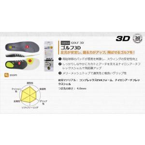 シダス(SIDAS) ゴルフ3D 326914 GOLF 3D インソール 中敷き ゴルフ(326914)|fukuspo|06