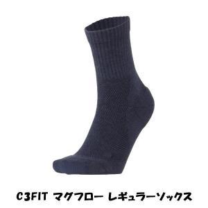 シースリーフィット(C3fit) マグフロー レギュラー ソックス Mag Flow Regular Socks 3F66310(3f66310)|fukuspo